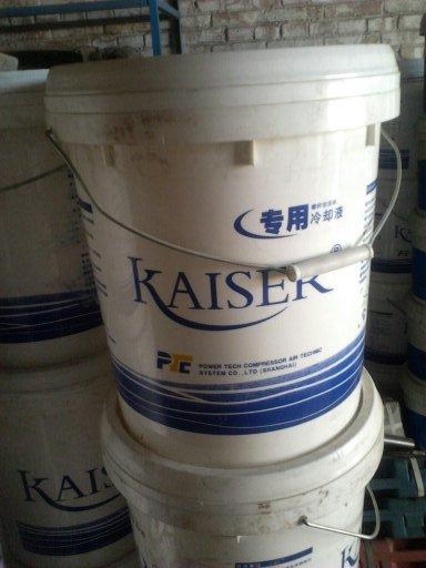凯撒/凯撒空压机、螺杆机、螺杆式空压机专用机油、润滑油、冷却液...